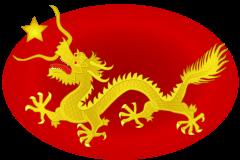 ChinaPlastic
